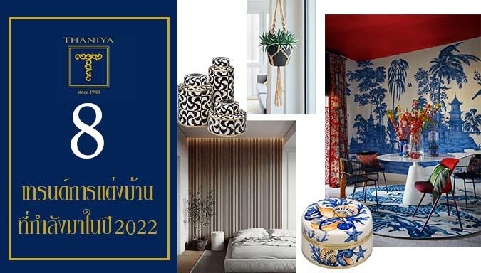design, ceramic, candle